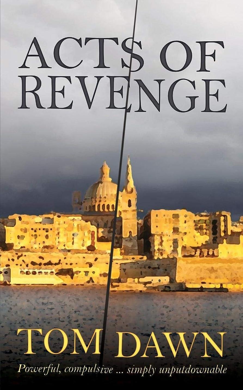 最愛の韓国語効果Acts of Revenge (Marc Miller)