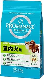 プロマネージ ドッグフード 成犬用 室内犬用 1.7kg