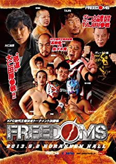 KFC初代王者決定トーナメント決勝戦-2013.05.02 後楽園ホール- [DVD]