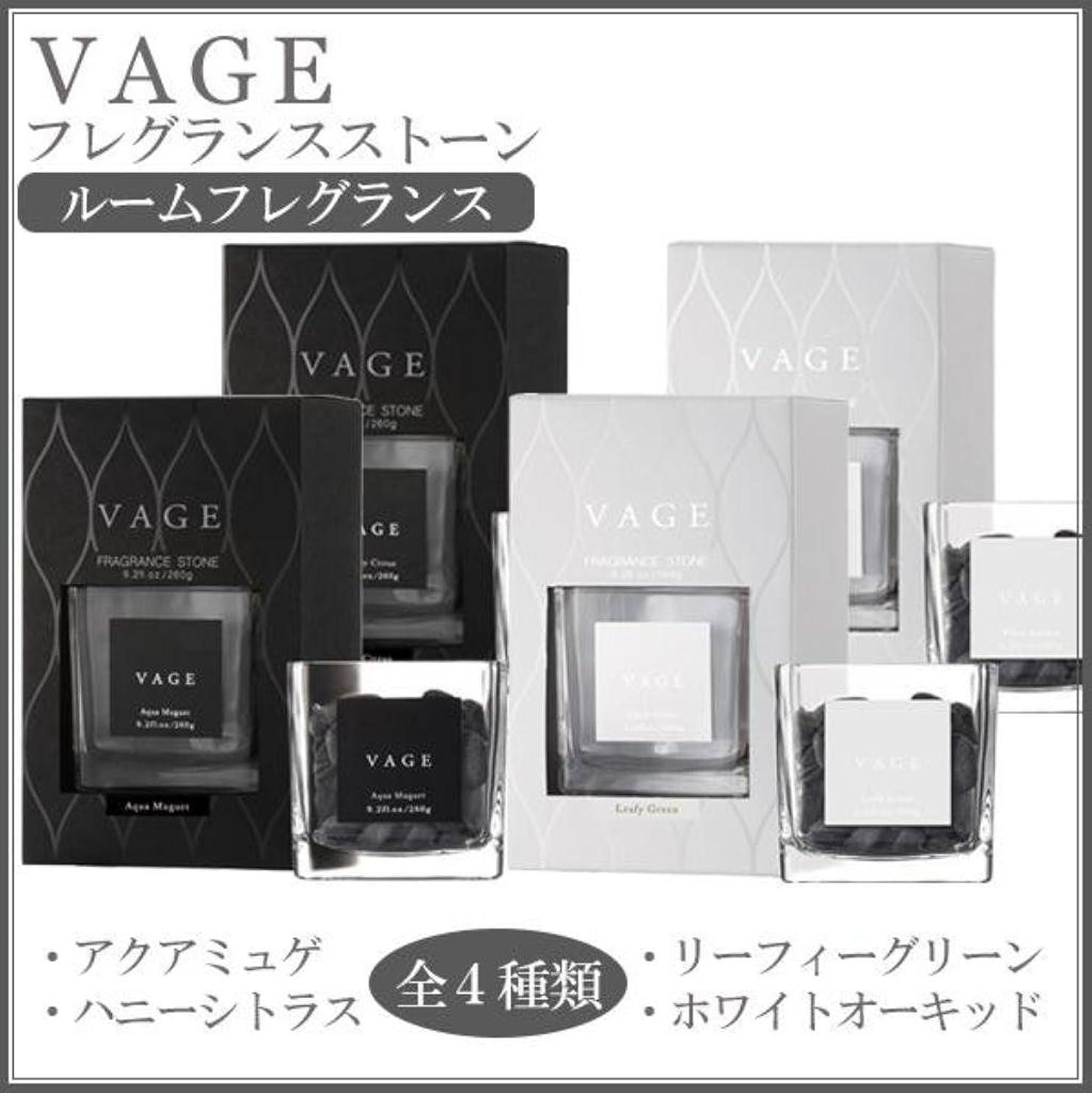 甘味セッション電圧VAGE(バーグ) フレグランスストーン ルームフレグランス 260g アクアミュゲ?6187