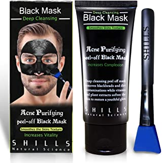 Best black mask for men Reviews