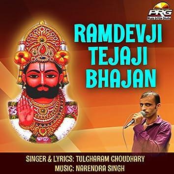 Ramdevji Tejaji Bhajan