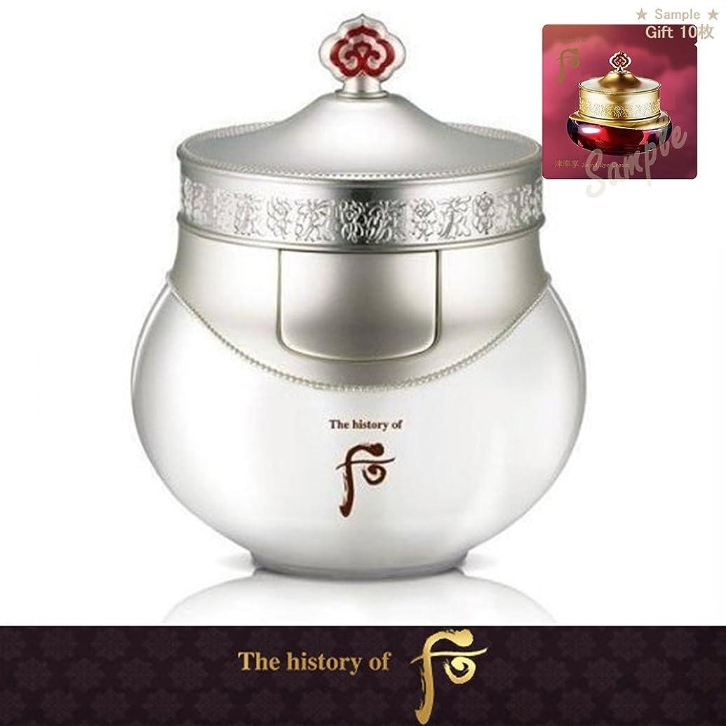 宗教的な種類手術【フー/ The history of whoo] Whoo 后(フー) The history of whoo Gongjinhyang Seol Whitening & Mositure Cream ゴンジンヒャン設定美 白水分と- 60ml+ Sample Gift(海外直送品)