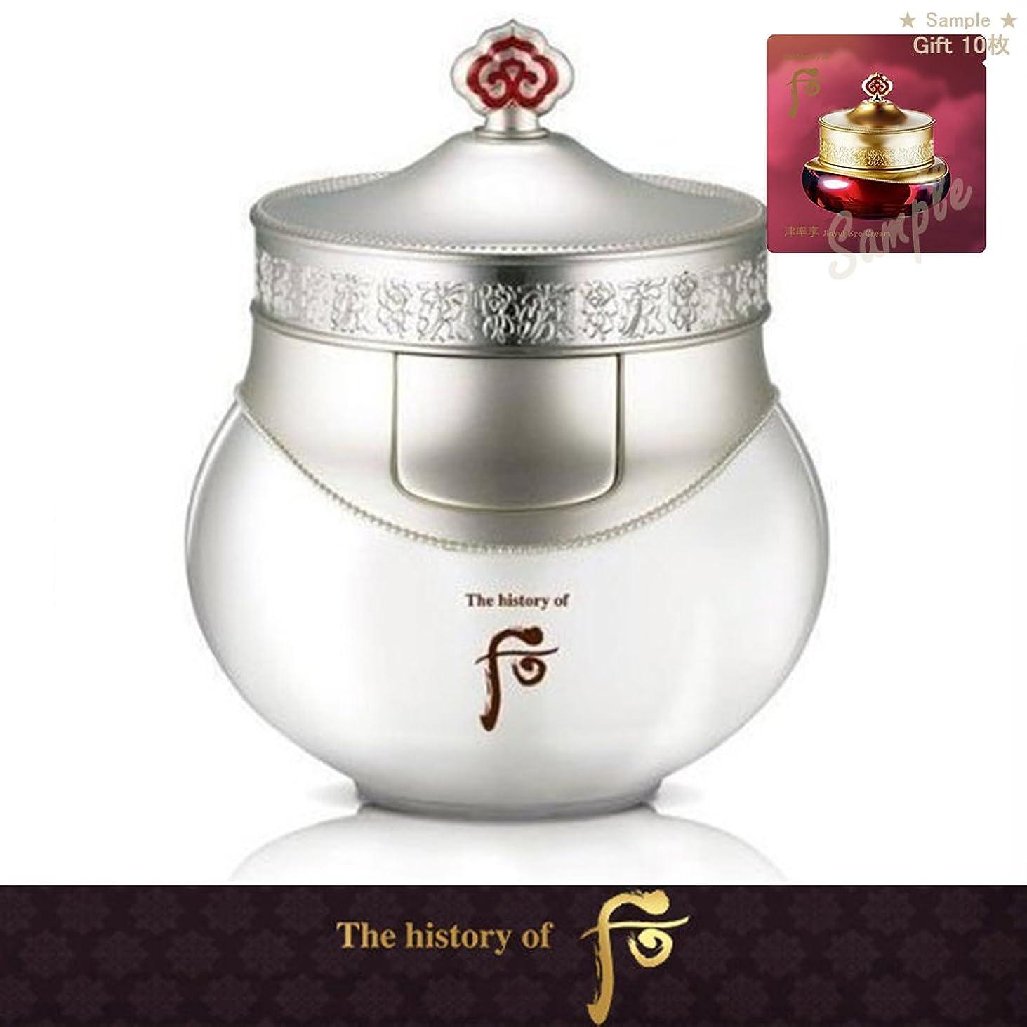 仲介者肉増幅器【フー/ The history of whoo] Whoo 后(フー) The history of whoo Gongjinhyang Seol Whitening & Mositure Cream ゴンジンヒャン設定美 白水分と- 60ml+ Sample Gift(海外直送品)