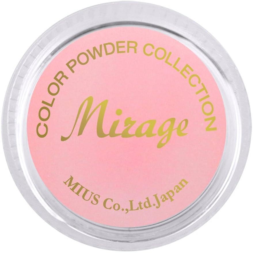 ホイール物足りない良性Mirage カラーパウダー7g N/PGS-1