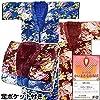 かいまき毛布 足ポケット付き なかわた入り 2枚合わせ毛布 かいまき布団 2色組 140×190cm(エンジ+紺)