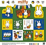 miffy シール切手