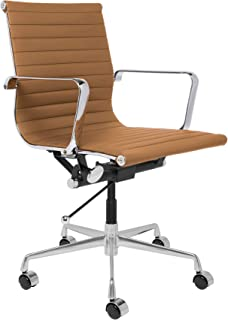SOHO Ribbed Management Office Chair (Tan)