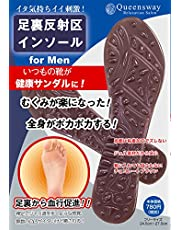 足裏反射区インソール for Men ([バラエティ] Queensway Relaxation S)