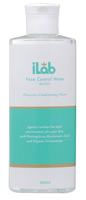 アイラボ フェイスコントロールウォーター モイスト 200ml(ゲルマニウム配合保湿化粧水)