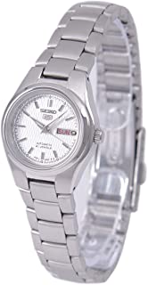 Seiko 5 Women's Silver Dial Stainless Steel Band Automatic Watch - SYMC07K1