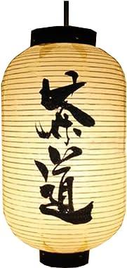 Black Temptation Japonais Sushi Restaurant Décoration Suspendus Lanterne Abat Jour(Enseigne12)