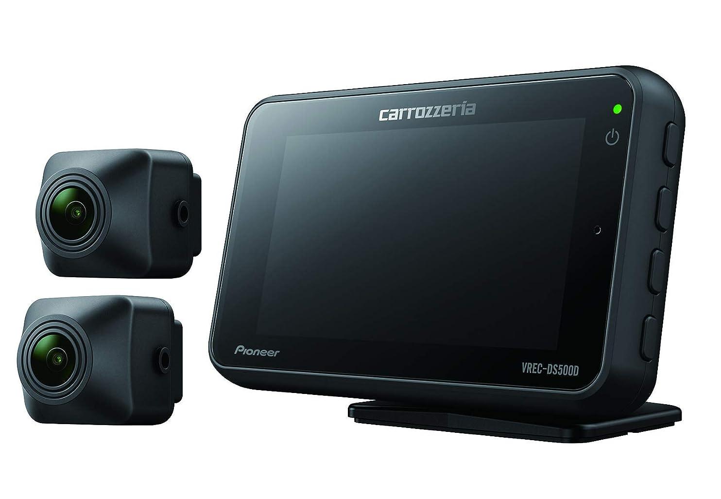 に勝るうがい薬多用途カロッツェリア(パイオニア) 前後2カメラ ドライブレコーダー VREC-DS500DC 高感度 高画質 前後200万画素 フルHD 駐車監視 対角142o GPS WDR 連続/衝撃/手動/駐車録画 1年保証 microSDカード(16GB)付 VREC-DS500DC