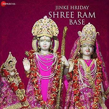 Jinke Hriday Siya Ram Base - Zee Music Devotional