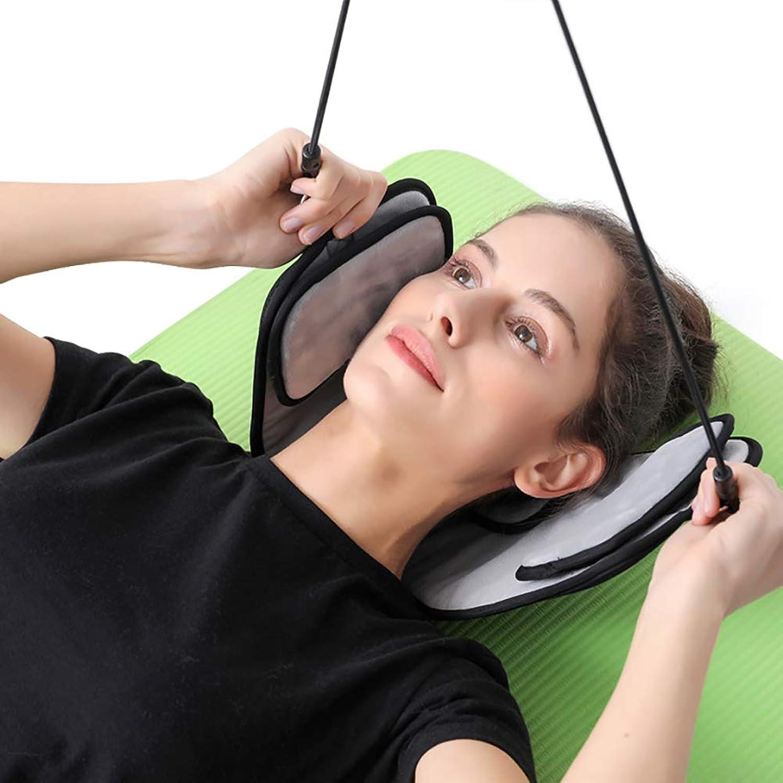 首?頸椎用ハンモックポータブル頸椎牽引装置サポート肩リラクサーマッサージ枕カイロプラクティック枕鎮痛と理学療法
