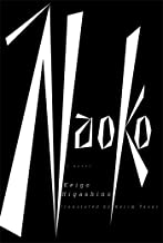 Naoko: A Novel