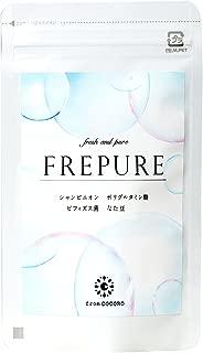 from COCORO(フロムココロ) [Frepure](フレピュア) サプリ タブレット チュアブルタイプ 30粒入り