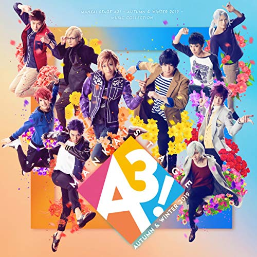 [Album]「MANKAI STAGE『A3!』~AUTUMN & WINTER 2019~」MUSIC Collection – MANKAI STAGE『A3!』~AUTUMN & WINTER 2019~オールキャスト[FLAC + MP3]