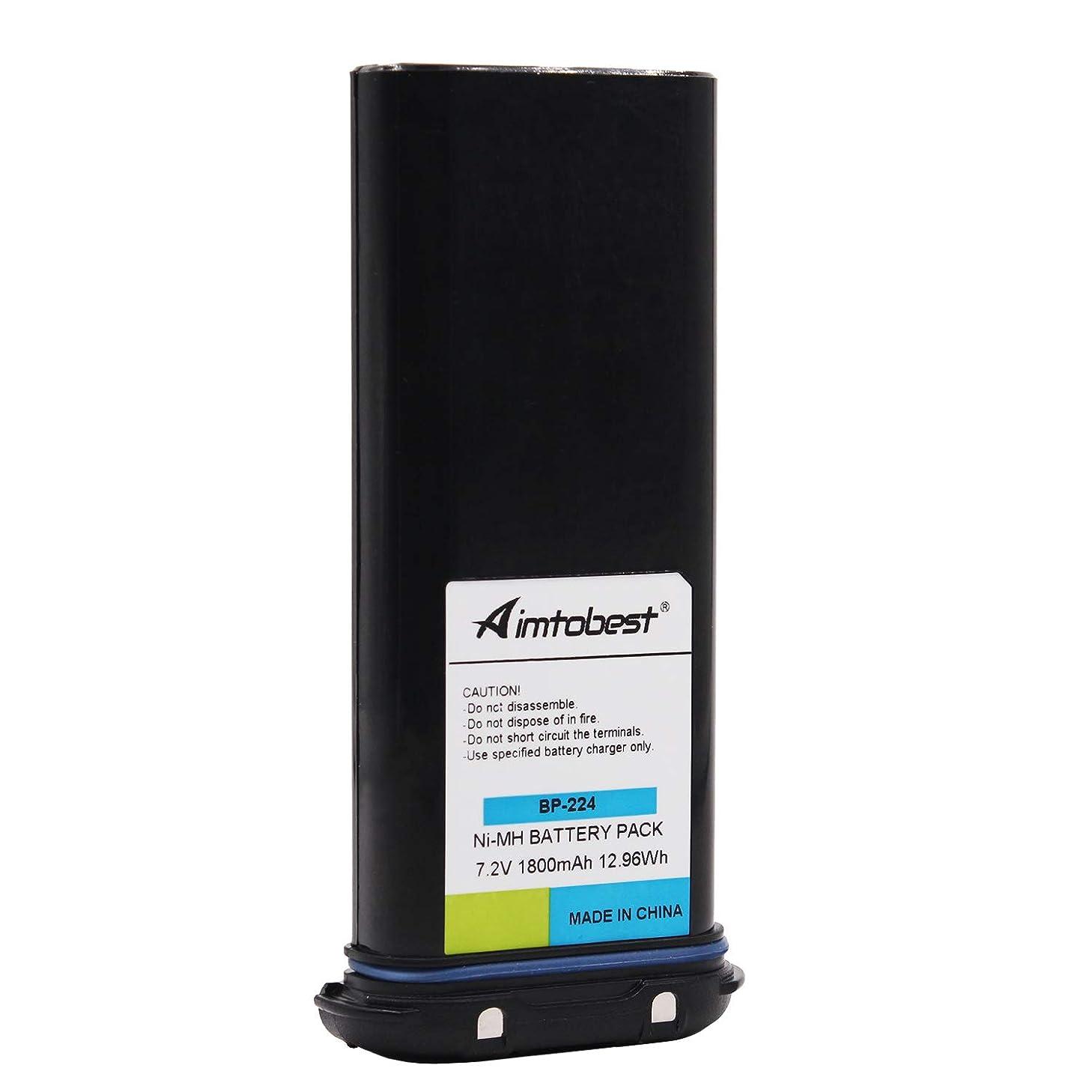 BP-224 1800mAh Ni-MH Battery Compatible for ICOM IC-M2A IC-M32 IC-M34 IC-M36 M32 M34 M36