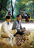 FINAL FANTASYXIV 光のお父さん【DVD-BOX】[DVD]
