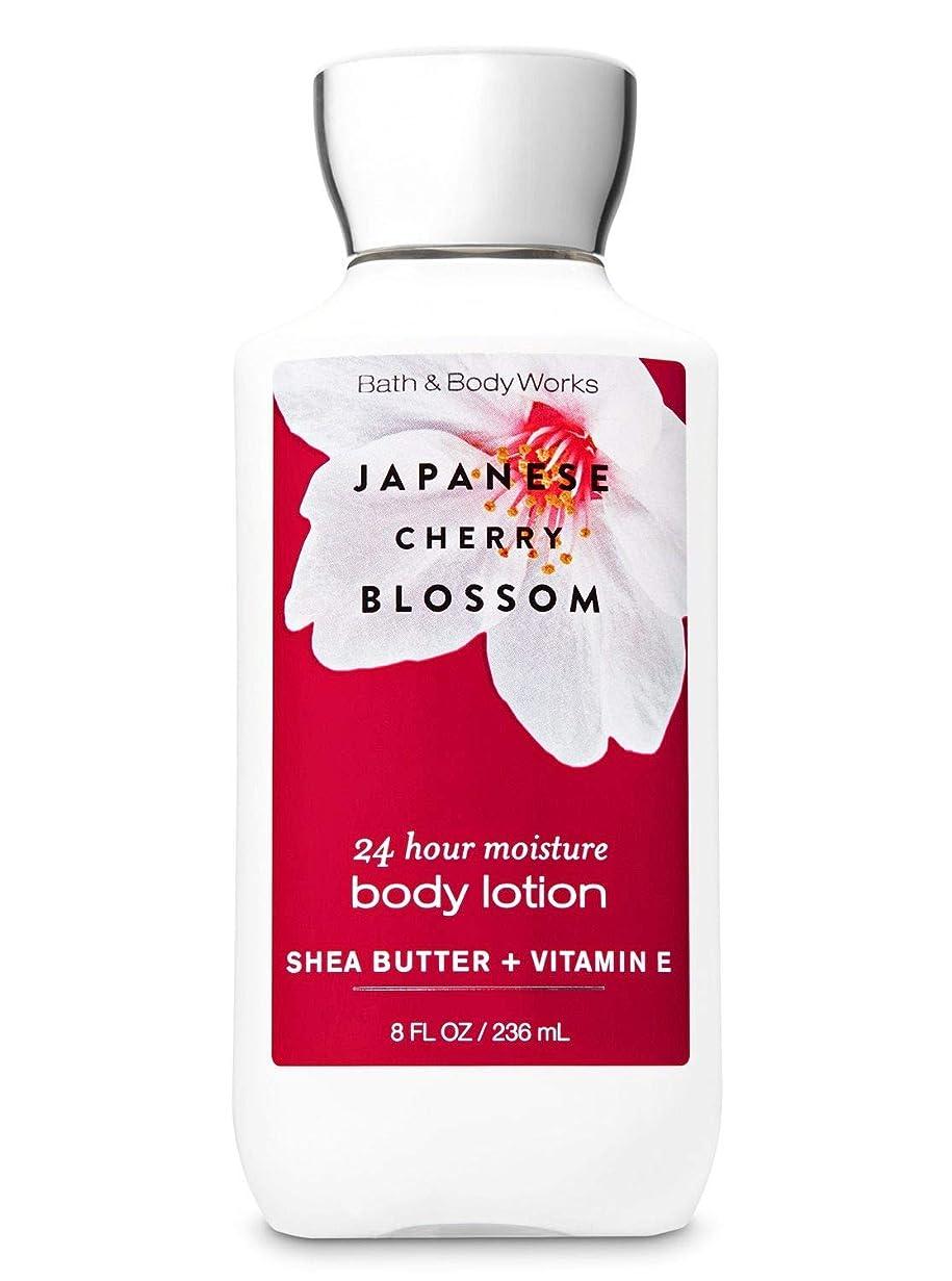 土地スプリットカテナ【Bath&Body Works/バス&ボディワークス】 ボディローション ジャパニーズチェリーブロッサム Super Smooth Body Lotion Japanese Cherry Blossom 8 fl oz / 236 mL [並行輸入品]