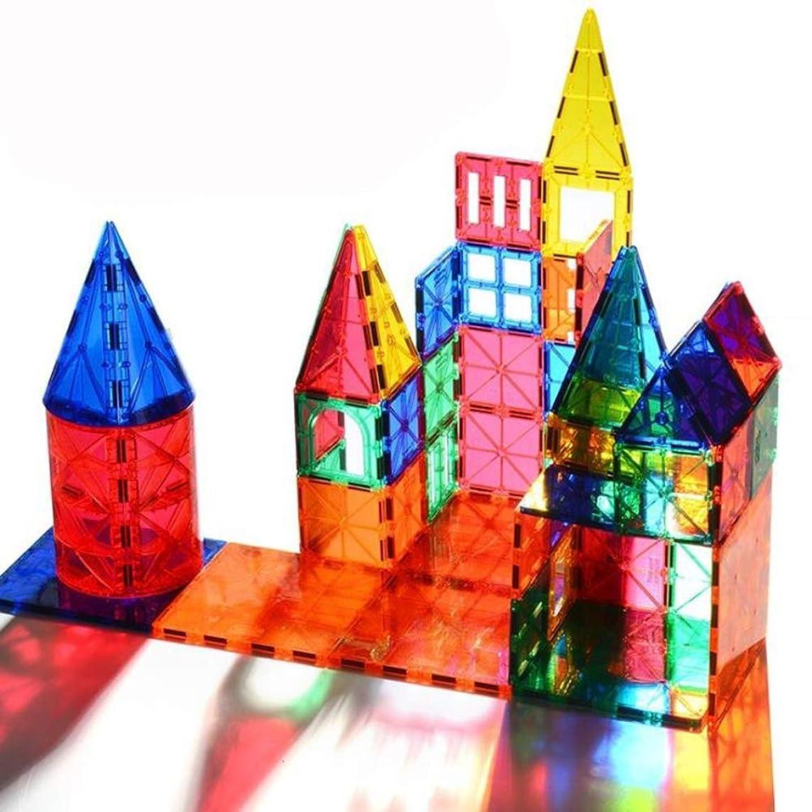 WXIAORONG Magnetic Tile Building Set, 32 Pcs Magnetic Building Blocks Set, Kids Magnetic Toys Construction Stacking Kits Creativity Educational, Children's DIY Toys