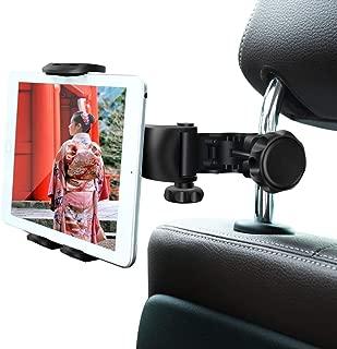 タブレットホルダー Onlygreen 車後部座席用 車載ホルダー 二軸伸縮アーム 360度回転 4-11インチTablet用 iPhone Samsung各種iPad 2/3/4/miniシリーズ/Kindle Fire HD / Nexus7 / Xperia Tablet Z 等