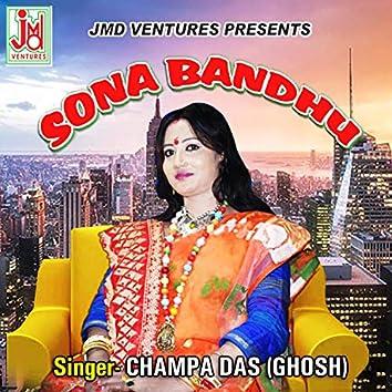 Sona Bandhu (Bengali)