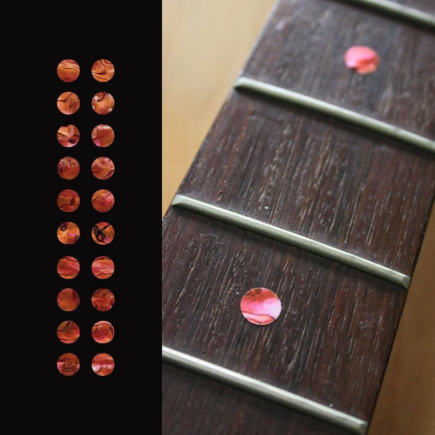 制裁遺跡等しい1/4インチ ドット セット(アバロンRED) ギターに貼る インレイステッカー 090-14-RD
