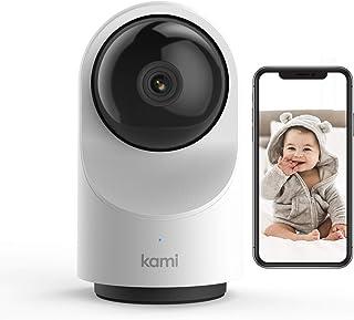 YI Bionic Baby Monitor Pet Camera Wireless Interior Home Security Camera Chip AI con detección de sonido/movimiento/humano, audio de 2 vías, visión nocturna, compatible con iOS y Android, compatible con Alexa