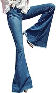35aa7a3627d5a STORTO Womens High Waisted Jeans Wide Leg Denim Stretch Slim Pants Length  Jeans