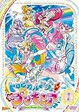 トロピカル~ジュ!プリキュア vol.1[DVD]