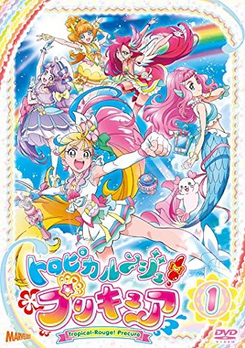 トロピカル~ジュ! プリキュア vol.1 [DVD]