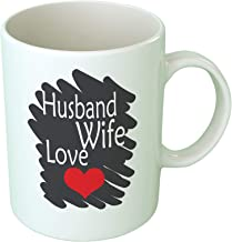 كوب قهوة بعبارة Upteetude Husband Wife Love - أبيض
