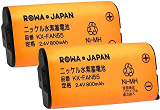 【2個セット】パナソニック対応 KX-FAN55 BK-T409 互換 子機 充電池【大容量/通話時間UP】【ロワジャパン】