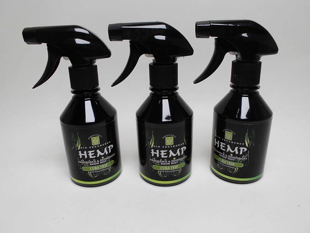 流暢ボトルネック認知【3個セット】消臭スプレー HEMP ルームフレグランス ルームミスト キューバトリップの香り 280ml OA-HFR-1-4