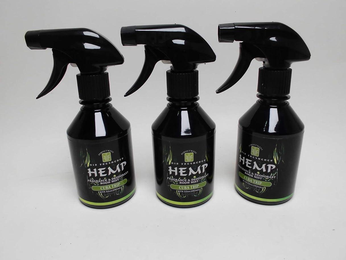 噴水喜んで意気揚々【3個セット】消臭スプレー HEMP ルームフレグランス ルームミスト キューバトリップの香り 280ml OA-HFR-1-4