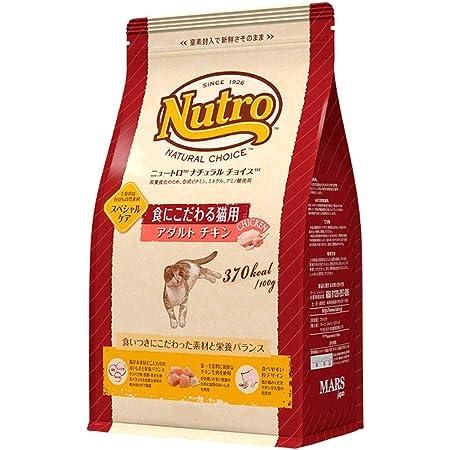 ニュートロジャパン チョイスキャット食にこだわる猫用アダルトチキン500g