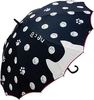 ダモン・デ 長傘 シームレス(一枚プリント)60cm ネコドット ジャンプ 雨傘