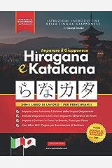 Imparare il Giapponese Hiragana e Katakana – Libro di lavoro, per Principianti: Introduzione all'alfabeto, ai suoni e ai sistemi linguistici del ... Scrivere in Kana Facilmente, Passo per Passo. Broché