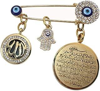 Islamic Allah Muslim Brooch Pin Hijab Scarf Shawl Arab Womens Clasp Broach Evil Eye Ayat Kursi