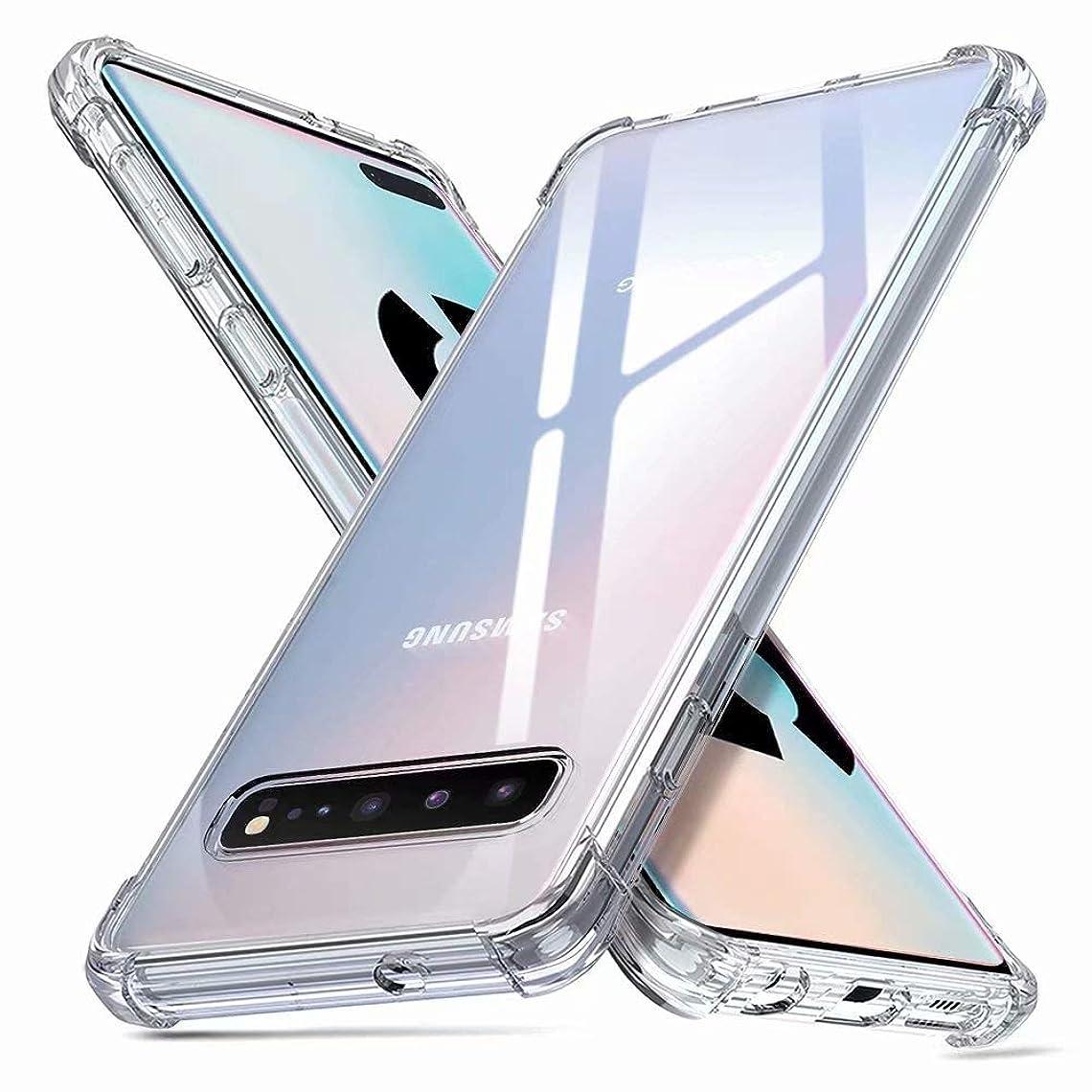 KKSJK Samsung Galaxy s10 5g ケース カバー 指紋防止 全面保護 耐衝撃 TPU柔らかいシリコーン透明な素材 保護カバー