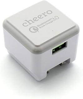 cheero Quick Charge 3.0 USB AC アダプタ 急速充電器 QC3.0対応 iPhone&Android対応 Auto-IC機能搭載 Qualcomm認証 CHE-315-WH