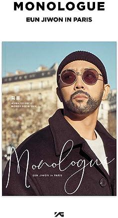 ウン・ジウォン ジェクスキス - EUN JI WON IN PARIS –MONOLOGUE- PART.2 [Blue Sky ver.] DVD+150p Photobook+1Postcard
