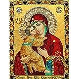 Binggong 5D Stickerei Gemälde Strass eingefügt DIY Diamant Malerei Kreuzstich Gott Jungfrau Maria Jesus Fresko Religiöse Malerei (20cm*25cm, C)