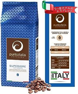 [Amazon限定ブランド] Punto Italia Espresso Journey プント・イタリア・エスプレッソ [Superiore スーペリオーレ] ホールビーン (コーヒー豆) アラビカ豆100% ミディアム・ロースト 1,000g