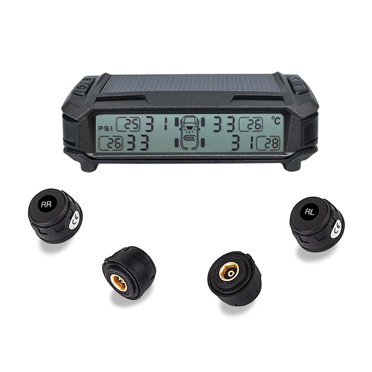 気まぐれな退院真剣にDEEWAZ ソーラー TPMS ワイヤレス タイヤ空気圧モニター 4 つの外部 センサー ユニバーサル リアルタイム LCD ディスプレイ 付きタイヤ空気圧モニターシステム 4 タイヤの圧力および 温度モニター 自動安全警告車TPMS