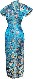 Women's VTG Turquoise Ten Buttons Long Chinese Dress Cheongsam