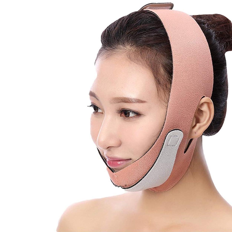 システムチキン平らなZWBD フェイスマスク, 調節可能なVのラインライン包帯の顔の二重あごの減量の包帯が付いている表面持ち上がる包帯の顔の細くのマスクの持ち上がる表面