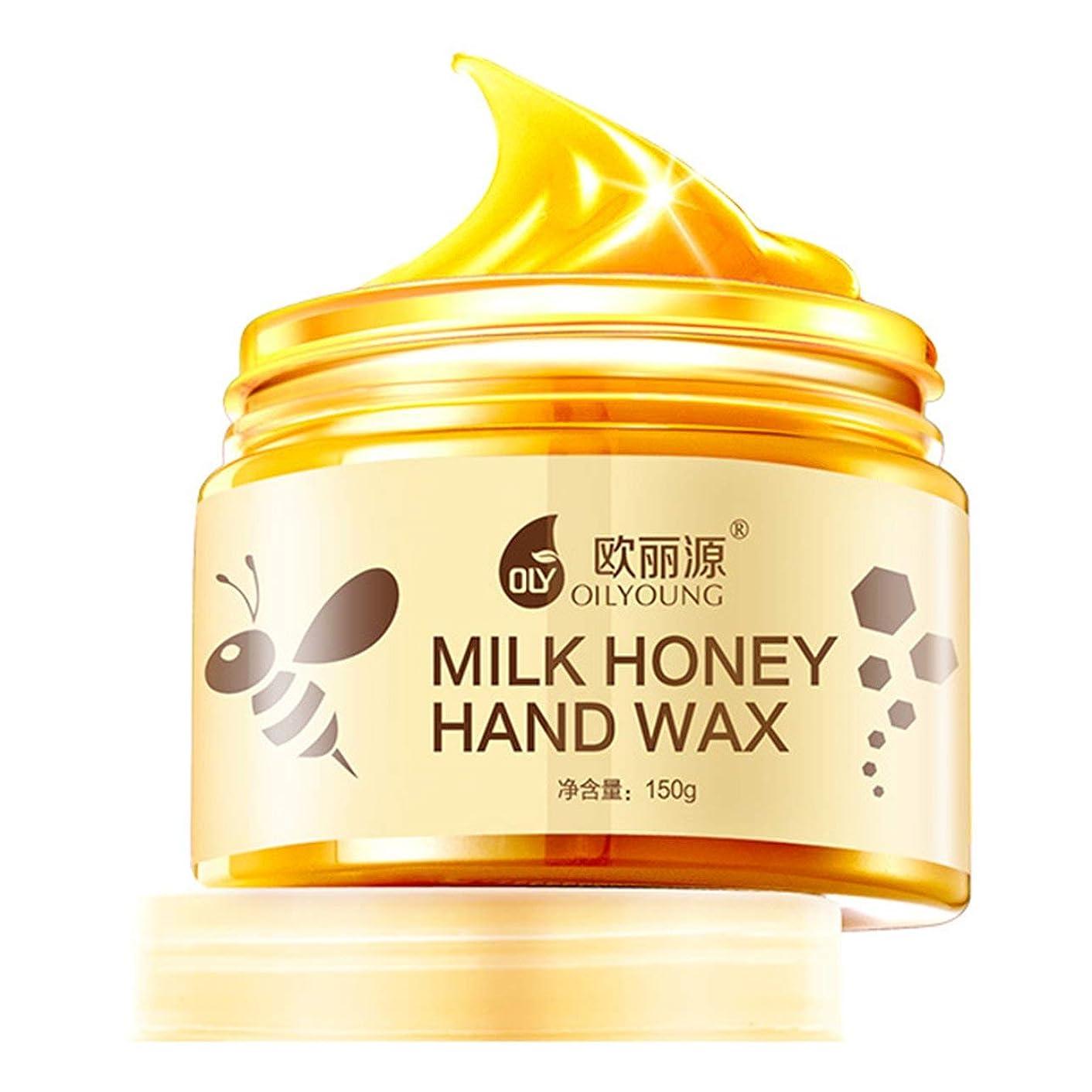 まともな正確電池DeeploveUU 150グラム天然牛乳蜂蜜パラフィンワックスハンドマスクハンドスキンケア保湿美白剥離カルスハンドマスク